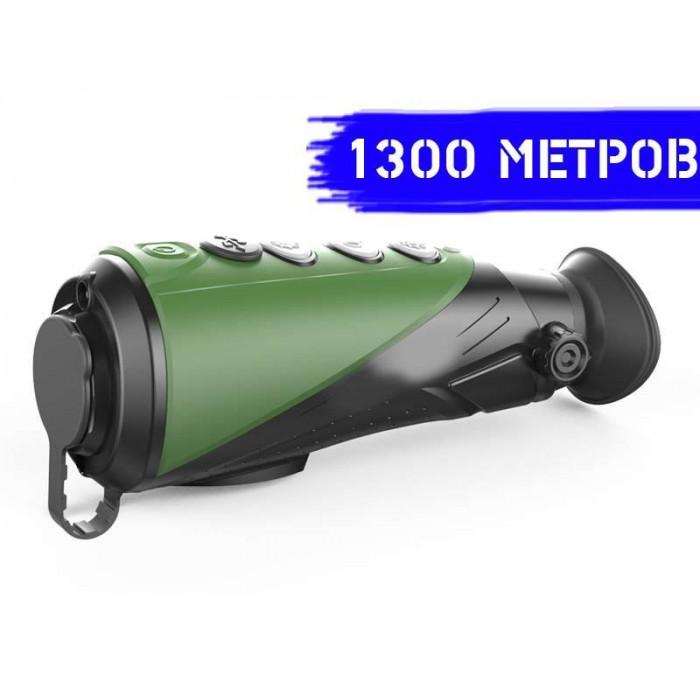 Тепловизор NVECTECH E3M