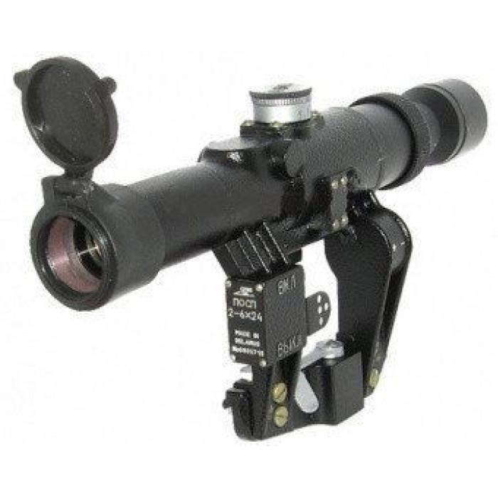 Оптический прицел ПОСП 2-6х24W