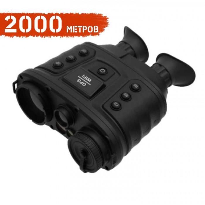 Тепловизионный бинокль Hikvision HikMicro 35VI/W