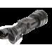 Тепловизор ARMASIGHT Prometheus 336 HD 5-20x75 (30 Hz)