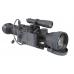 Прицел ночного видения ARMASIGHT Drone Pro 10x