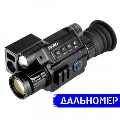 Прицел ночного видения Pard NV008 LRF