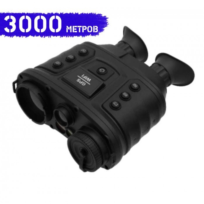 Тепловизионный бинокль Hikvision HikMicro 50VI/W